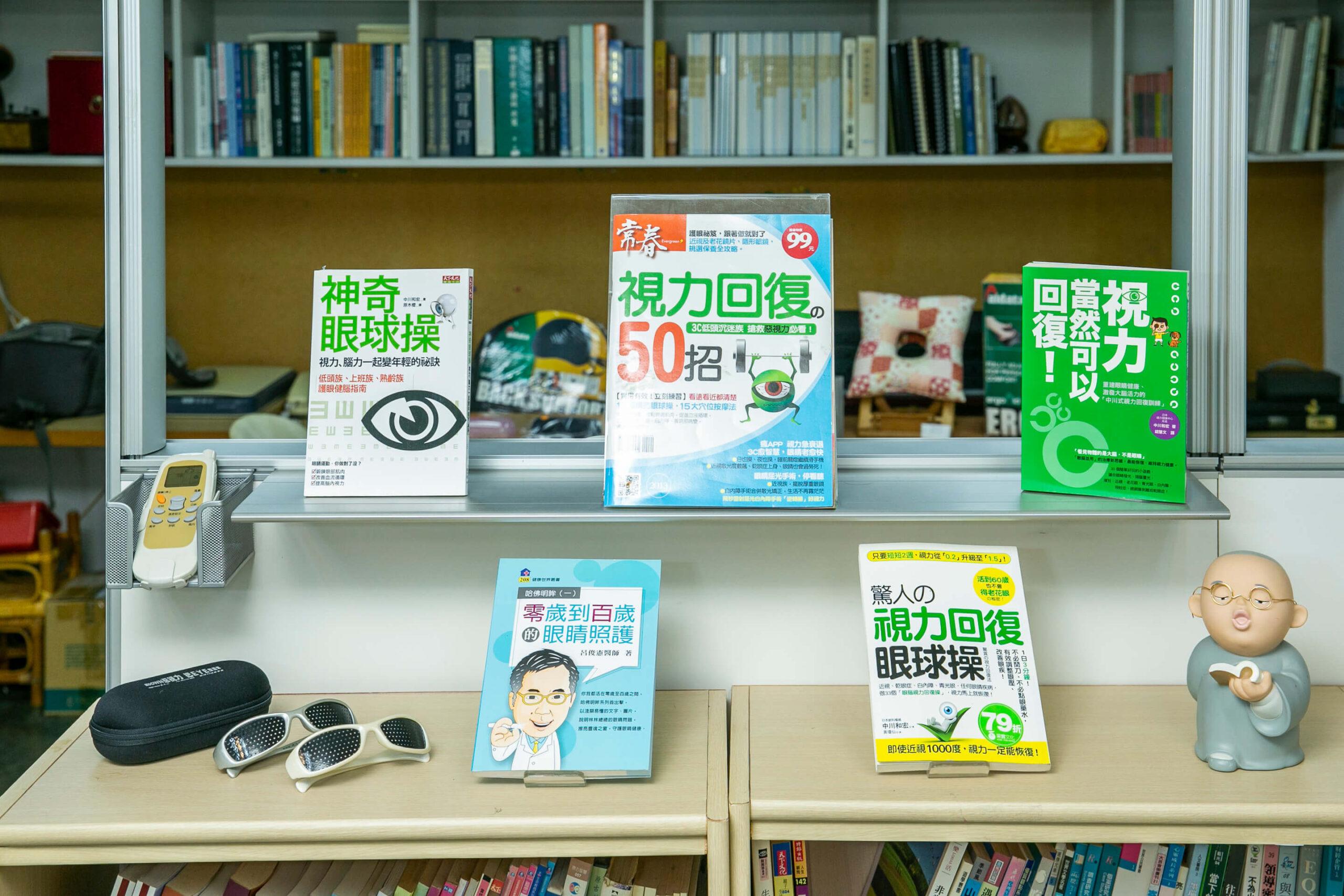 視力訓練課程和戴眼鏡、做雷射、帶OK鏡片、點散瞳劑有什麼不同?