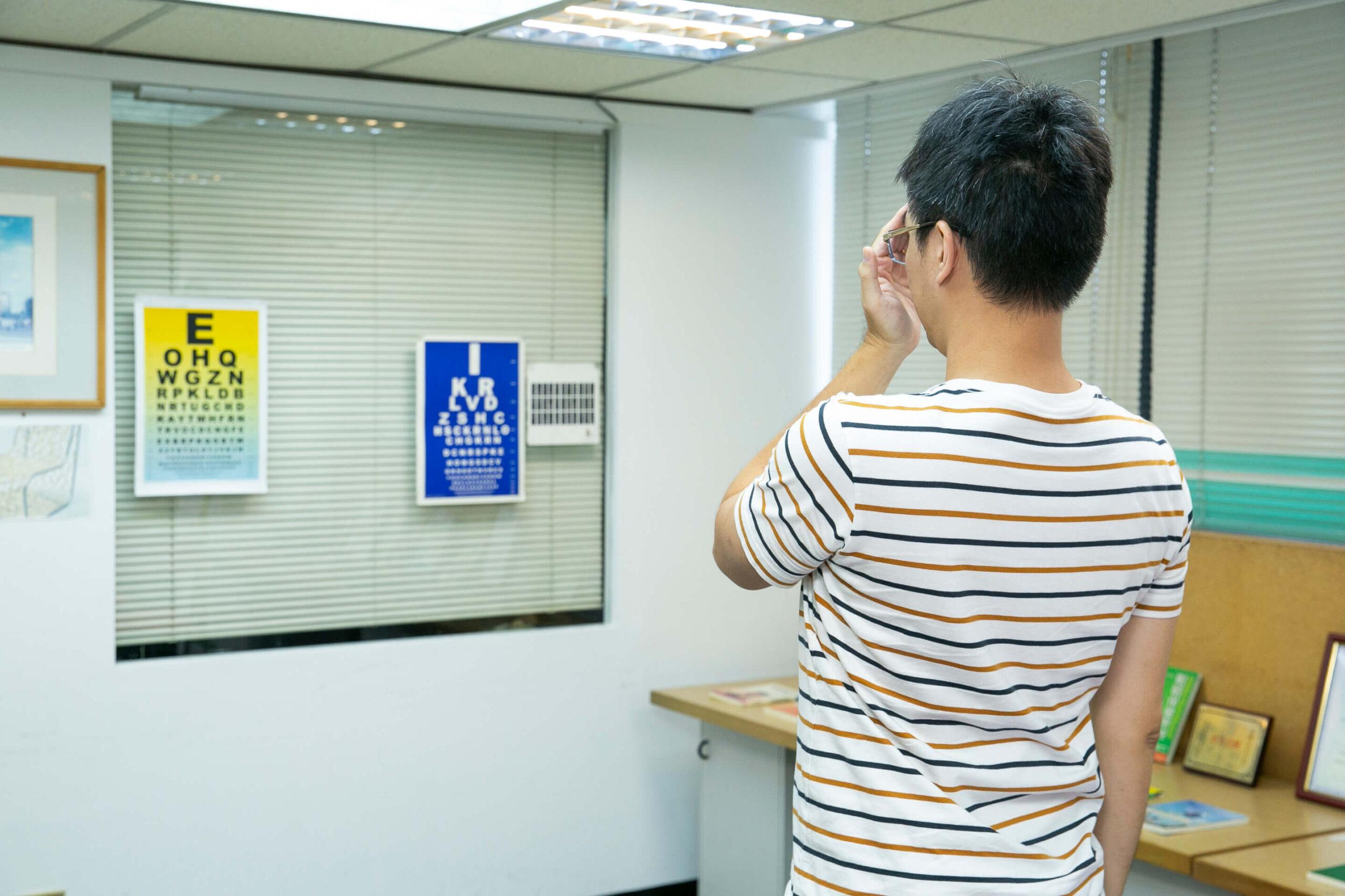 神奇的眼睛-視力保健密集訓練班