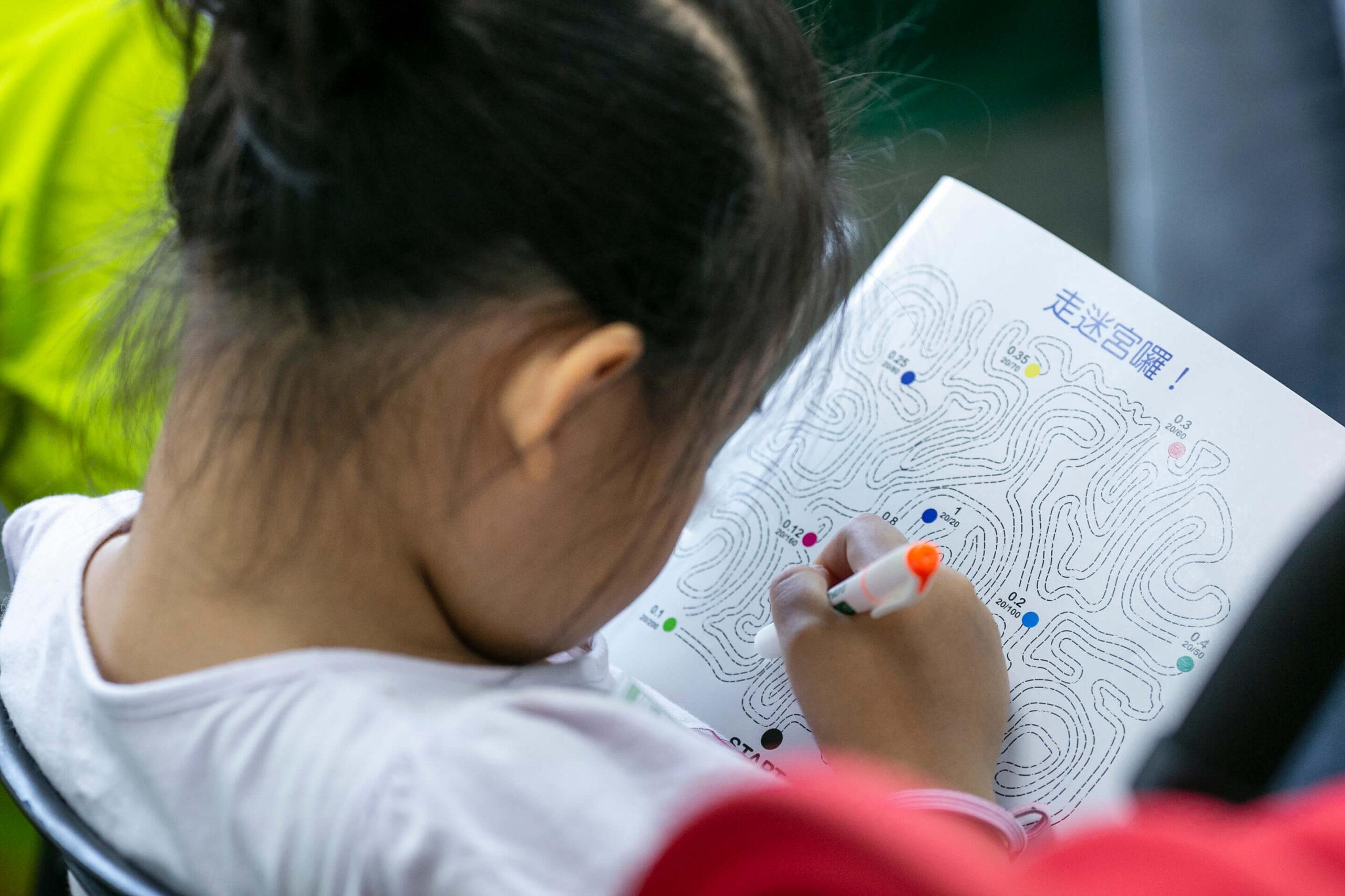 孩子應該幾歲開始檢查視力?