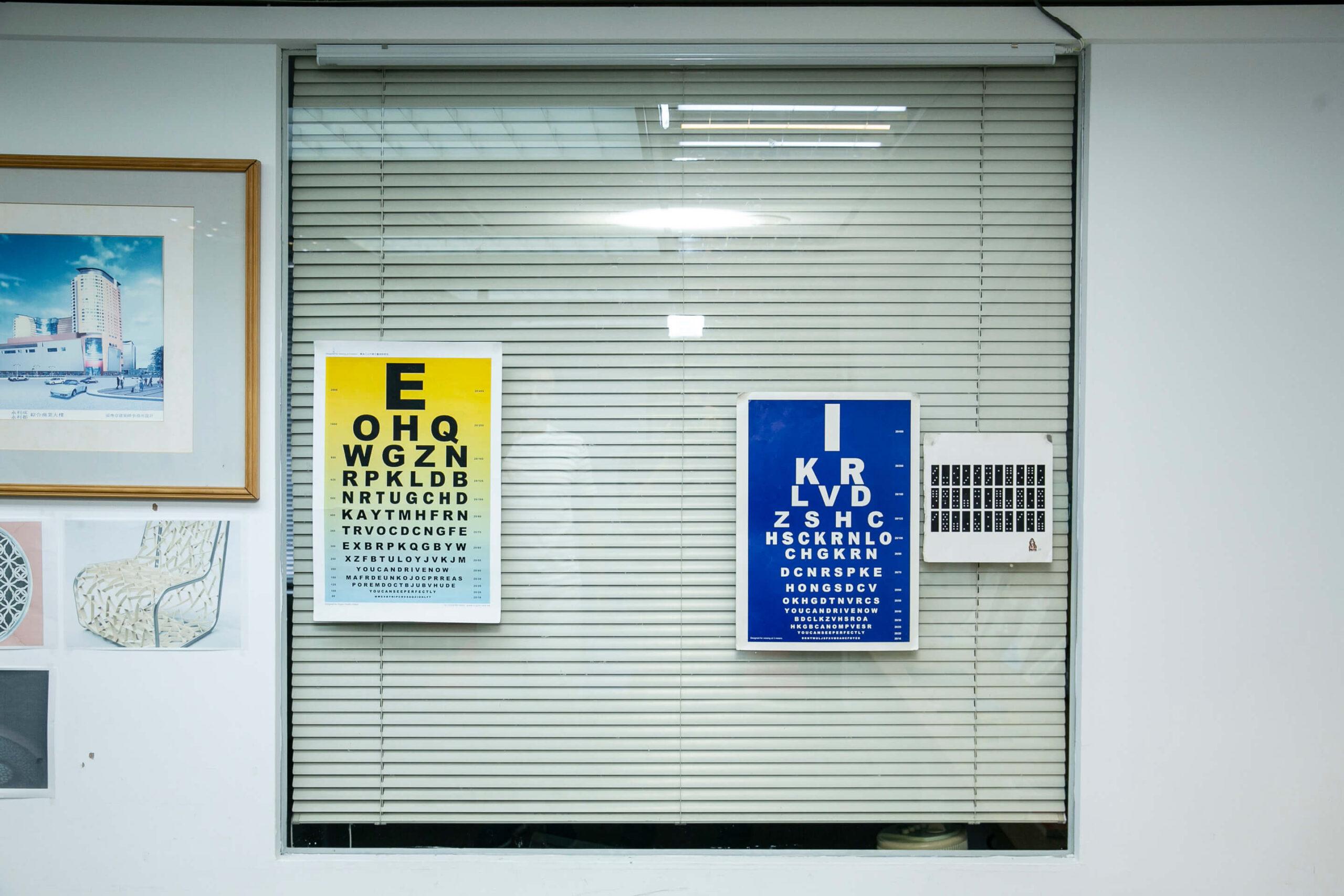 視力檢查表下載